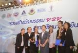 การประชุมแลกเปลี่ยนเรียนรู้จากงานประจำสู่งานวิจัย (R2R) ครั้งที่ 6 (2 สิงหาคม 2556)